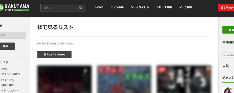 bakutama.com_m3