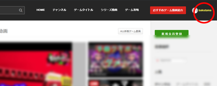 bakutama.com_m1