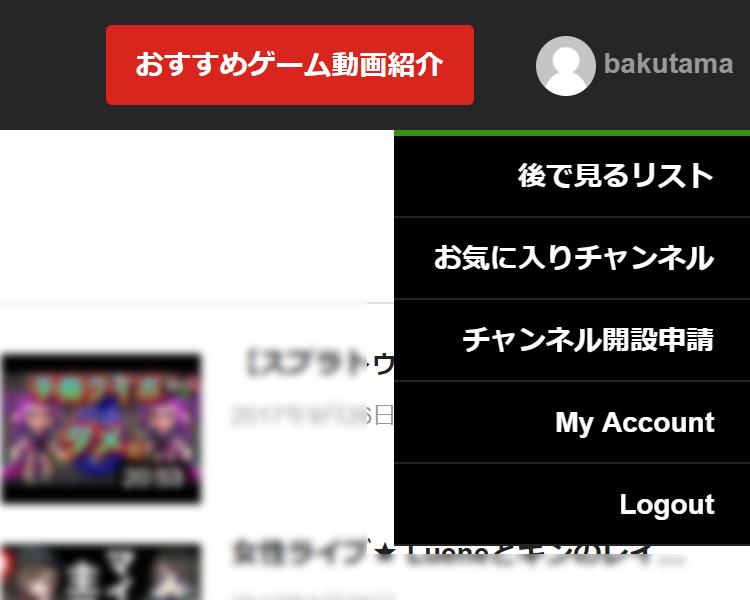 bakutama.com_m2