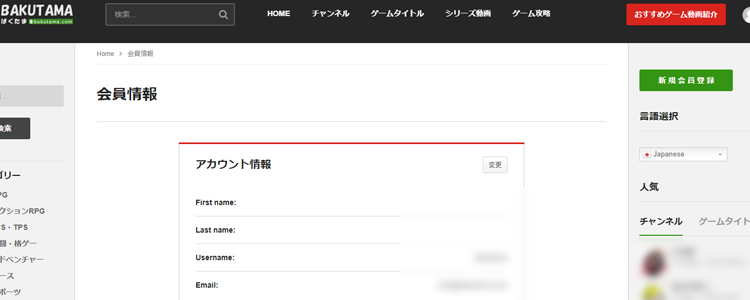 bakutama.com_m8
