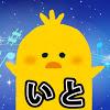 いと ゲーム実況チャンネル